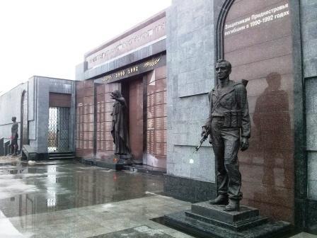 pmr-war-memorial